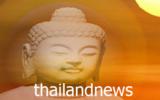 Thailandnews